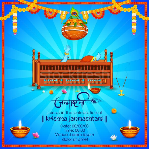 Krishna testo significato felice festival illustrazione Foto d'archivio © vectomart