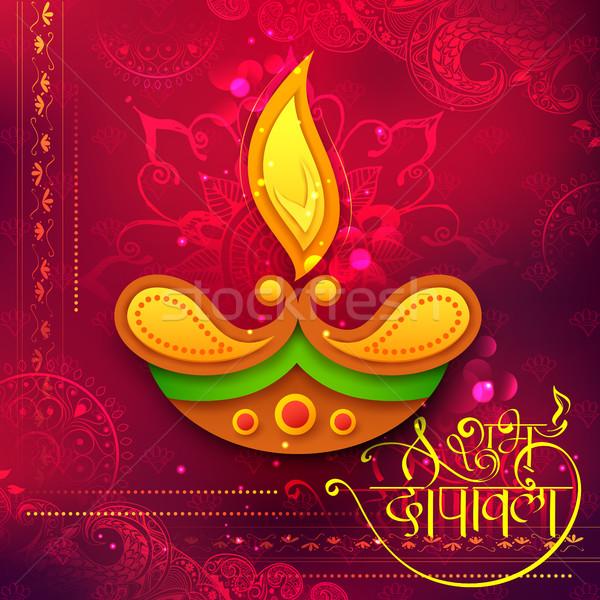 Shubh Deepawali Happy Diwali background with watercolor diya for light festival of India Stock photo © vectomart