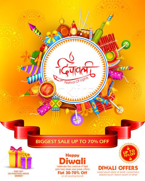Brucia felice diwali vacanze vendita promozione Foto d'archivio © vectomart