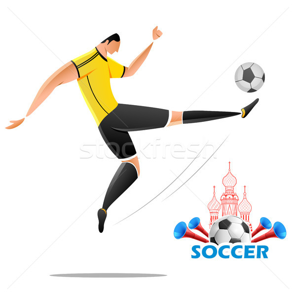 Сток-фото: футбола · чемпионат · Кубок · Футбол · спортивных · Россия