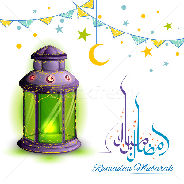 Ramadan Mubarak greeting with illuminated lamp Stock photo © vectomart