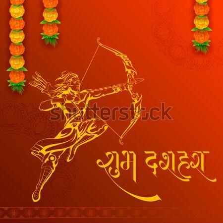 Lord Rama with bow arrow killimg Ravana Stock photo © vectomart