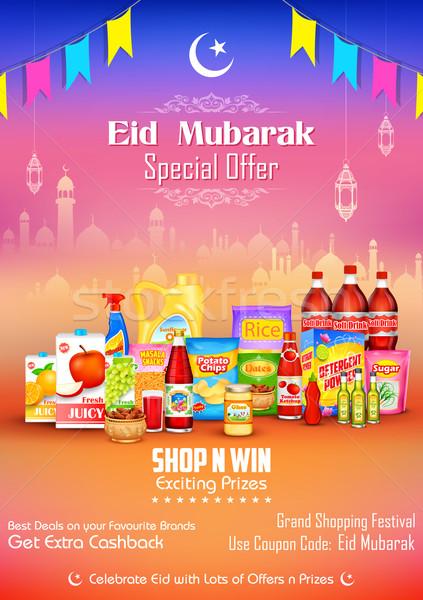 Eid Mubarak sale offer Stock photo © vectomart