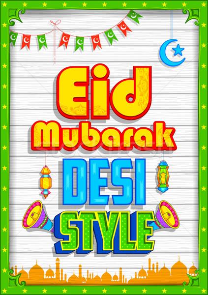 Eid Mubarak (Happy Eid) background desi style Stock photo © vectomart