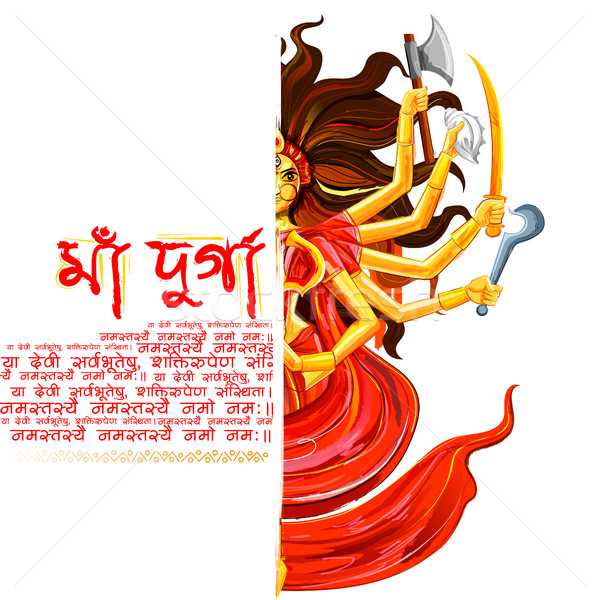 Goddess Durga in Subho Bijoya Happy Dussehra background Stock photo © vectomart