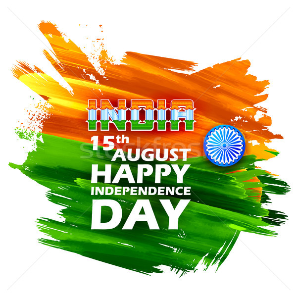 Abstract tricolor Indian flag watercolor background frame for Happy Independence Day of India Stock photo © vectomart