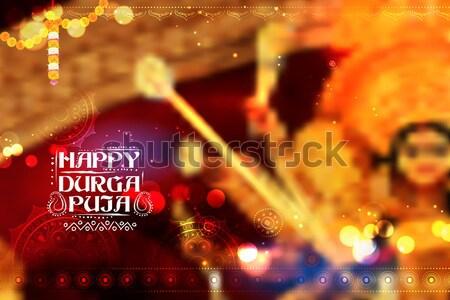Illustrazione felice festival iscritto culto dio Foto d'archivio © vectomart