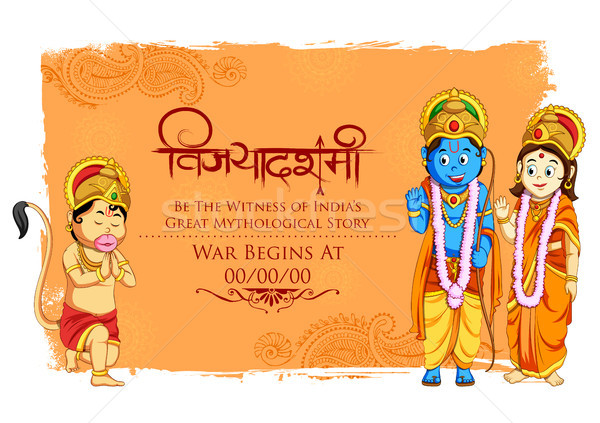 Lord Rama, Sita and Hanuman in Dussehra poster Stock photo © vectomart