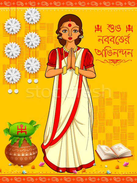 Greeting background with Bengali text Subho Nababarsher  Abhinandan meaning Happy New Year Stock photo © vectomart