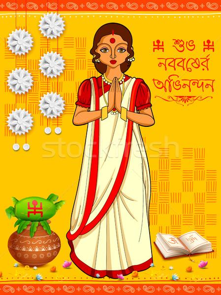 Powitanie tekst znaczenie szczęśliwego nowego roku ilustracja asian Zdjęcia stock © vectomart