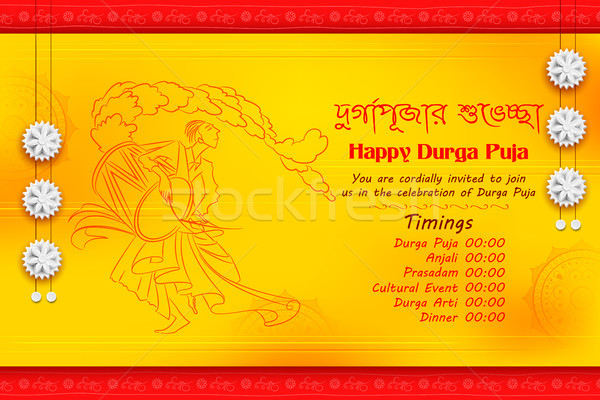 Subho Bijoya Happy Dussehra background with bangali text meaning Durga Puja Greeting Stock photo © vectomart