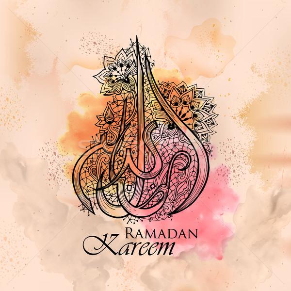 Ramadan generoso árabe caligrafia ilustração Foto stock © vectomart