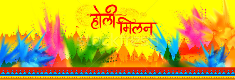 Background for festival of colors celebration greetings withmessage add to lightbox download comp m4hsunfo