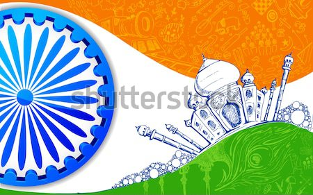 Ashok Chakra on Tricolor Doodle Stock photo © vectomart