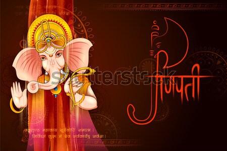 Festival India illustrazione culto elefante statua Foto d'archivio © vectomart