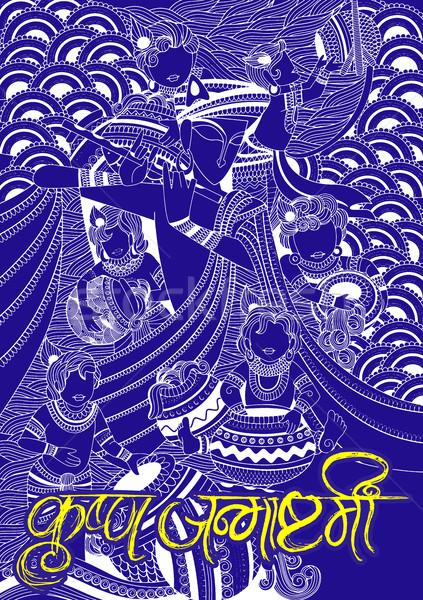 Felice illustrazione festival testo krishna design Foto d'archivio © vectomart