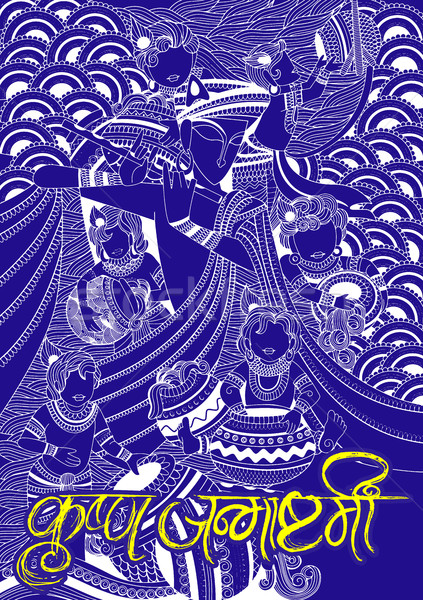 Feliz ilustración festival texto krishna diseno Foto stock © vectomart