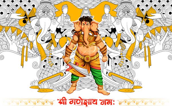Illustrazione messaggio preghiera culto elefante indian Foto d'archivio © vectomart