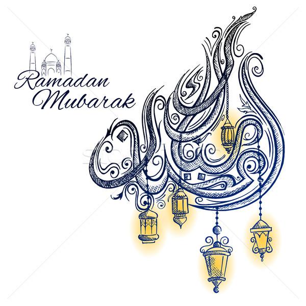 Ramadan Kareem Generous Ramadan greetings in Arabic freehand calligraphy Stock photo © vectomart
