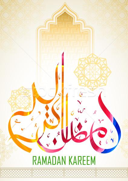 üdvözlet arab mecset illusztráció megvilágított lámpa Stock fotó © vectomart