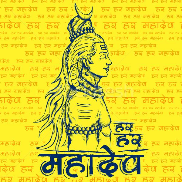 Shiva indiai Isten illusztráció üzenet mindenki Stock fotó © vectomart