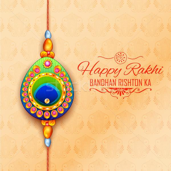 Greeting card with decorative rakhi for raksha bandhan background add to lightbox download comp m4hsunfo