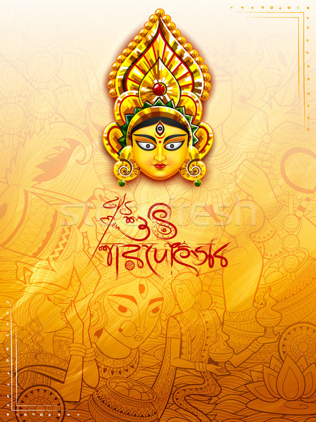 Goddess Durga in Happy Durga Puja background with bengali text Sharod Utsav meaning Autumn festival Stock photo © vectomart