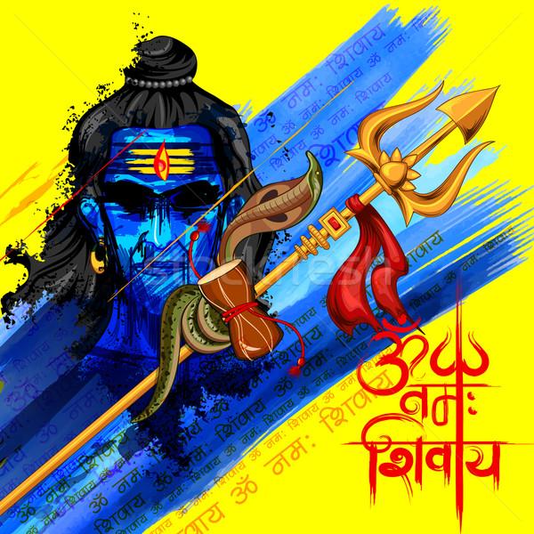 Shiva Hint Tanrı örnek mesaj yay Stok fotoğraf © vectomart