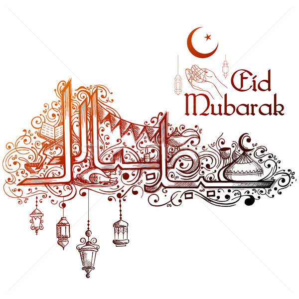 Eid Mubarak Happy Eid greetings in Arabic freehand with mosque Stock photo © vectomart