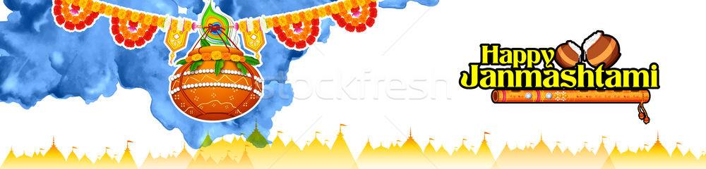 Happy Janmashtami festival of India Stock photo © vectomart