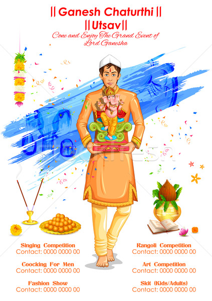 Ganesh Chaturthi event competition banner Stock photo © vectomart