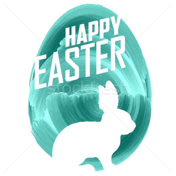 Пасхальный заяц акварель иллюстрация Пасху счастливым пространстве Сток-фото © vectomart