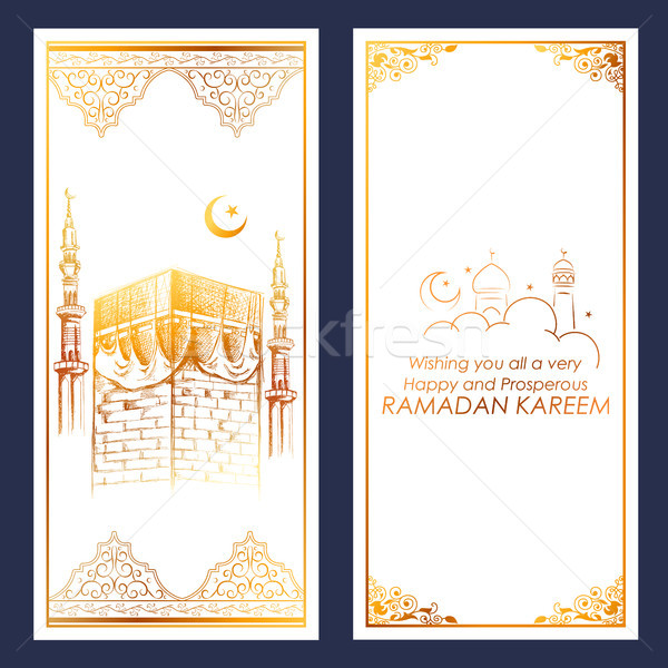 Ramadan Kareem Generous Ramadan greetings for Islam religious festival Eid with Mecca building Stock photo © vectomart