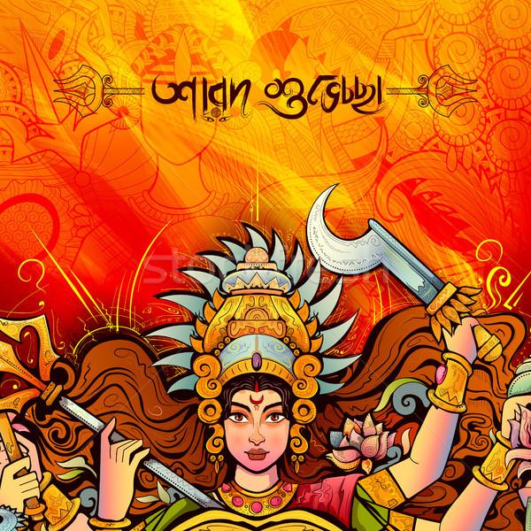 Goddess Durga in Happy Dussehra background with bengali text Sharod Shubhechha meaning Autumn greeti Stock photo © vectomart