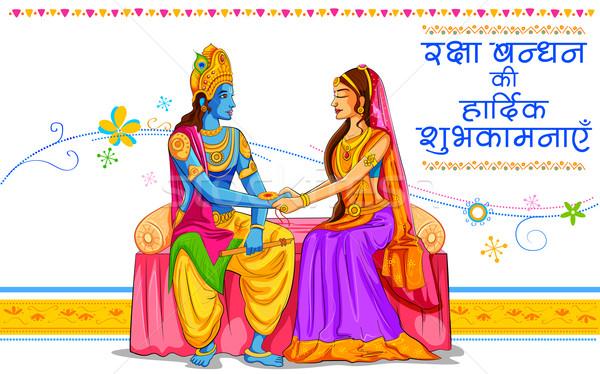 Subhadra tying Rakhi to Krishna on Raksha Bandhan Stock photo © vectomart
