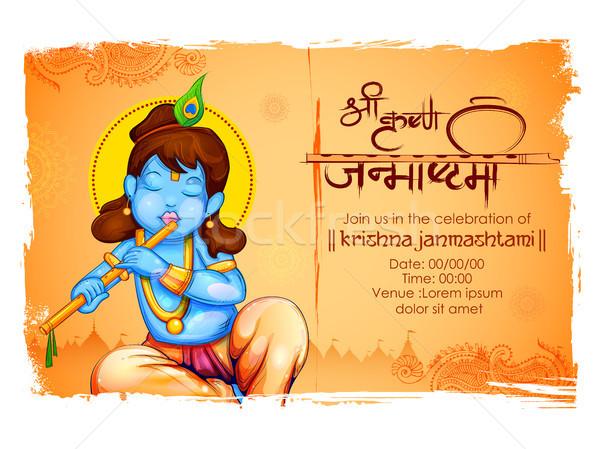 Lord Krishna in Happy Janmashtami festival of India Stock photo © vectomart