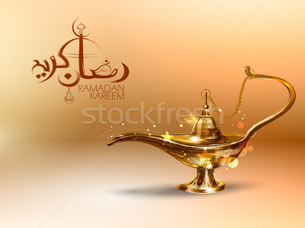 Ramadan genereus arabisch antieke lamp Stockfoto © vectomart