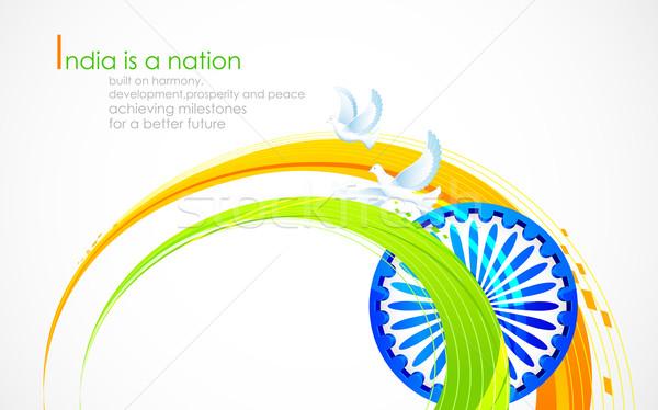 Indiai zászló trikolor csakra illusztráció hullám Stock fotó © vectomart