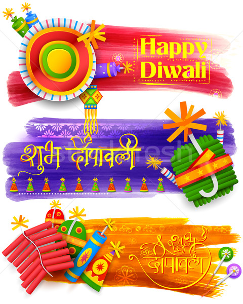 Firecracker on Happy Diwali Holiday watercolor background for light festival of India Stock photo © vectomart