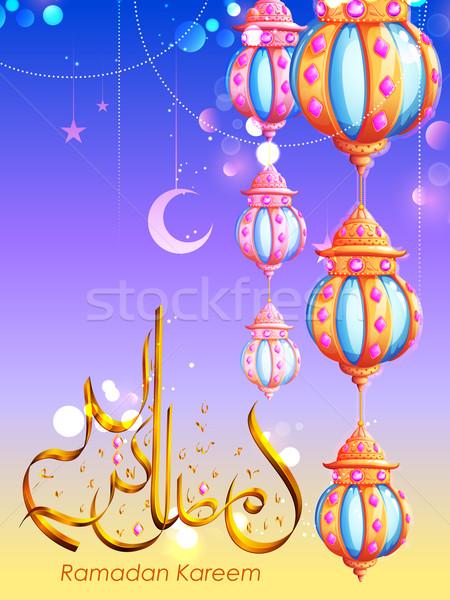 Ramadan groet verlicht lamp illustratie genereus Stockfoto © vectomart