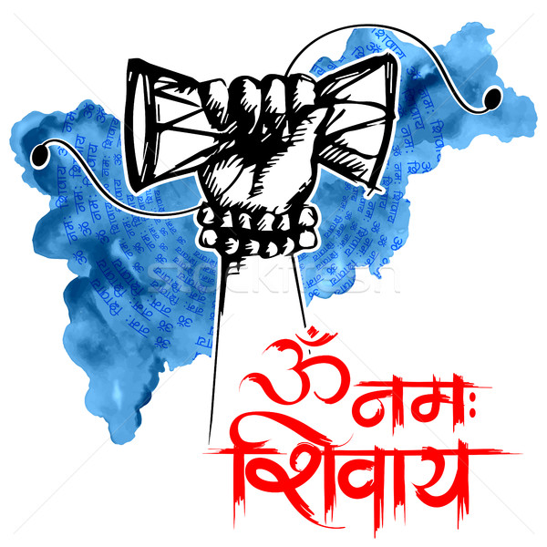 Jyotirlinga.com: Lord Shiva's Darshan, Bhakti and Satsangh