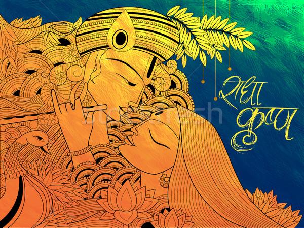 Krisna illusztráció boldog szöveg szeretet pár Stock fotó © vectomart