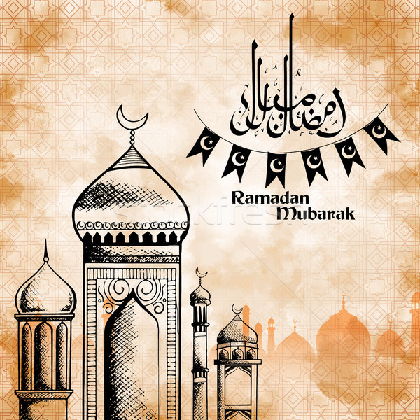 Ramazan cömert Arapça cami örnek Stok fotoğraf © vectomart