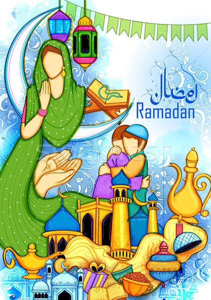 Boldog iszlám vallásos fesztivál szent hónap Stock fotó © vectomart