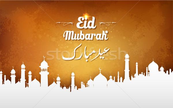Eid Mubarak (Happy Eid) Background Stock photo © vectomart