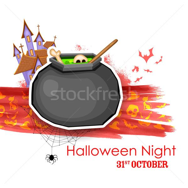 Halloween notte illustrazione calderone cranio casa Foto d'archivio © vectomart