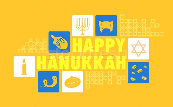 Happy Hanukkah Background Stock photo © vectomart