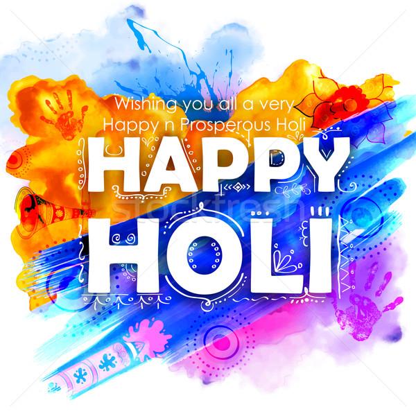 Happy Holi background Stock photo © vectomart