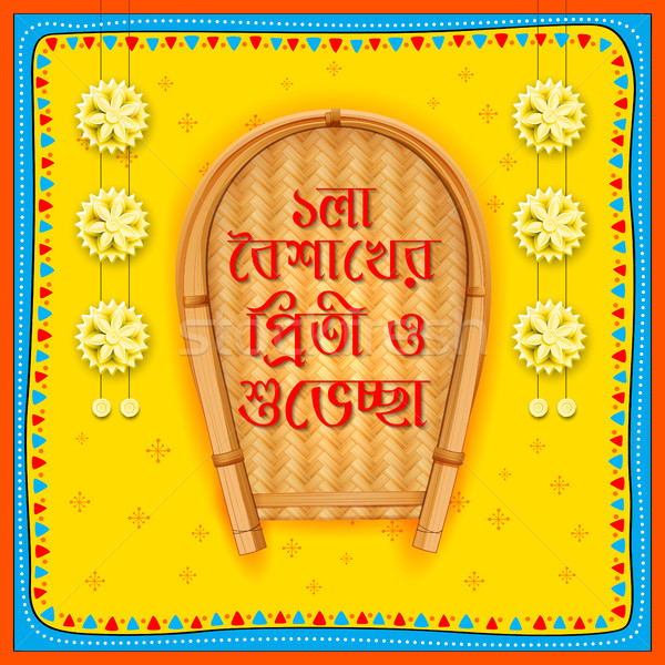 Greeting background with Bengali text Subho Nababarsha Priti o Subhecha meaning Love and Wishes for  Stock photo © vectomart