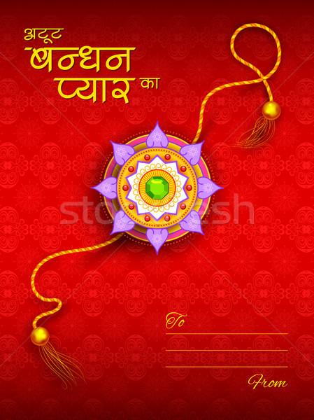 Greeting card with Decorative Rakhi for Raksha Bandhan background Stock photo © vectomart